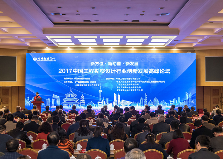 热烈祝贺泰州贝斯特电热电器有限公司评为江苏省高新技术企业